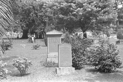 Another view of the former cemetery in 1974 (photo online at http://www.nas.gov.sg/archivesonline/).