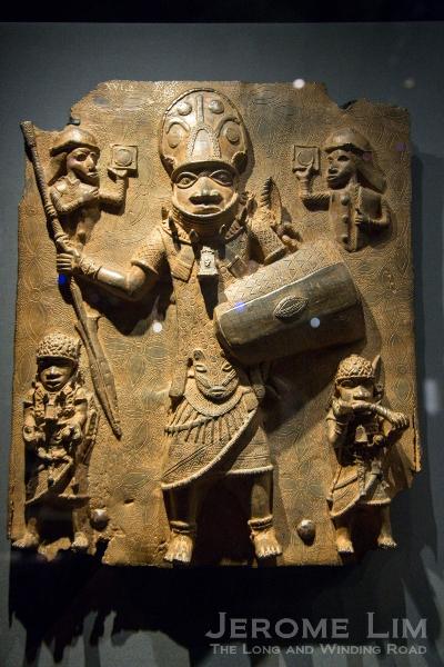 One of two brass plaques. Benin, Nigeria. Edo people, 16th century AD. Brass.
