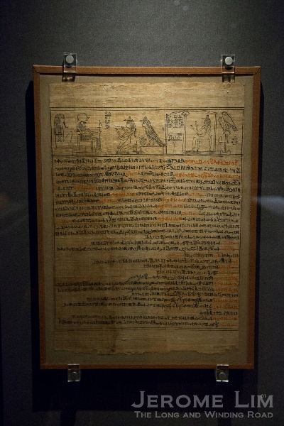 Book of the Dead papyrus. Egypt. 21st Dynasty, 1069–945 BC. Ink on papyrus.