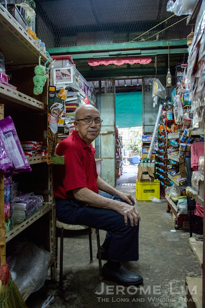 The last rural sundry shop, Tee Seng Store.