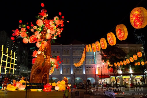 The twelve-metre tall peach tree lantern.