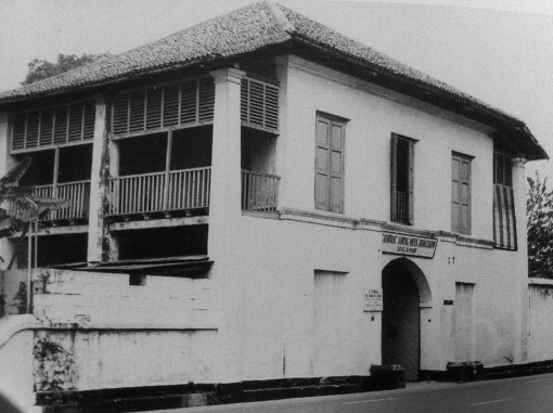 The former apothecary used by the CYMA as seen in the 1970s.