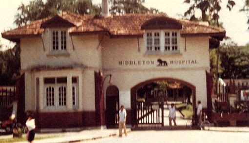 The entrance to Middleton Hospital at Moulmein Green.