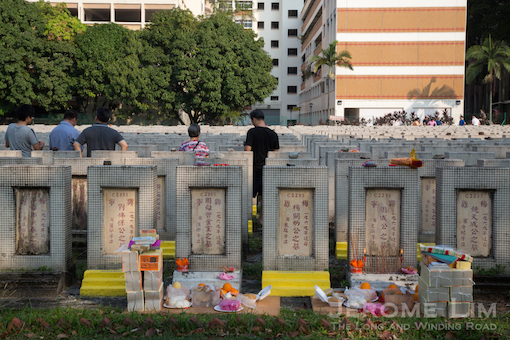 Offerings placed for the Ching Ming festival.