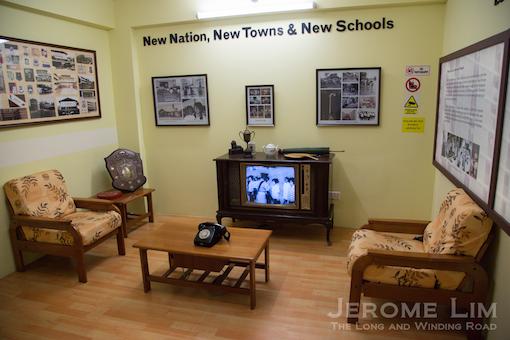 Inside the MOE Heritage Centre.