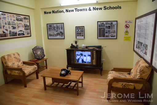Inside the MOE Heritage Centre.