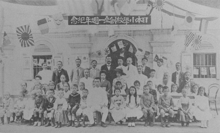 The first anniversary in 1913 of the school started by Mr. Miyamura. Mr Miyamura is seen seated in the front row.