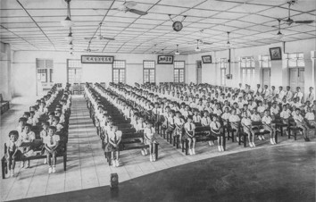 The Main Hall (on the second floor of the main building) in 1927.