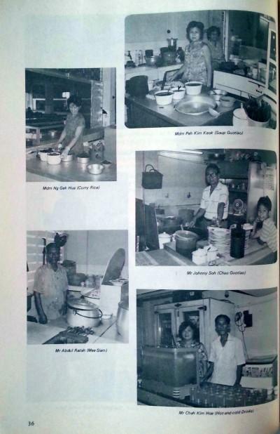 Another of the Montfort School tuck shop (1985 Montfort School Annual / Montfort Alumni-Singapore Facebook Page).