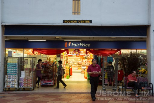 Not the first supermarket at Rochor Centre, Fairprice will be one of the last shops to go.