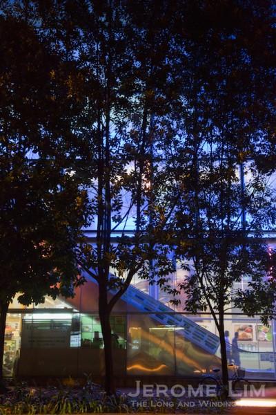 The lights of Funan.