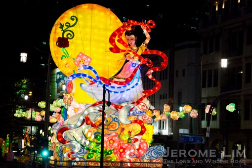 The 12m high Chang'e lantern.