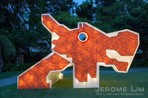 jeromelim-2052