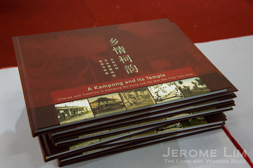A book on the temple and the community's history was launched.