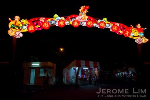jeromelim-3167