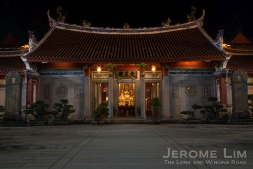 jeromelim-3199