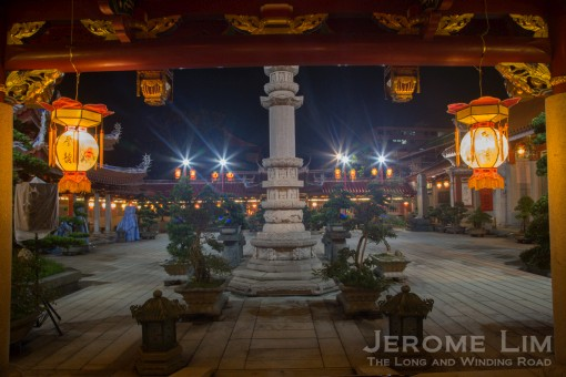 The courtyard of the Tian Wang Dian.