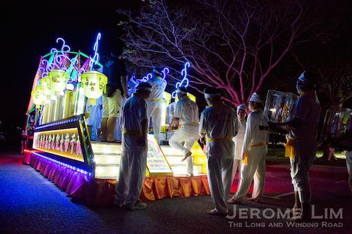 jeromelim-4864