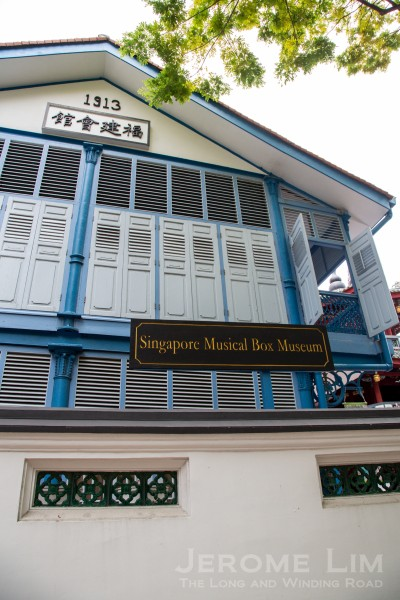 The building which housed the Chong Hock School.