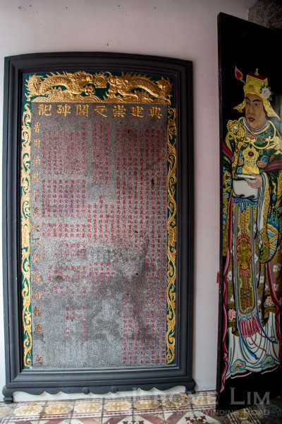 The stele commemorating its construction.