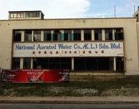 naw-petaling-jaya-2012