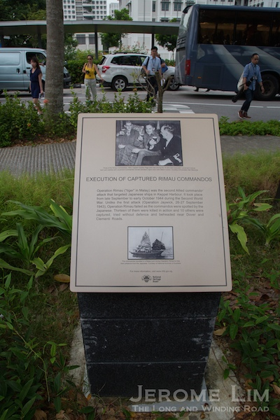 Marker for the Rimau Commando execution site at Dover Road.