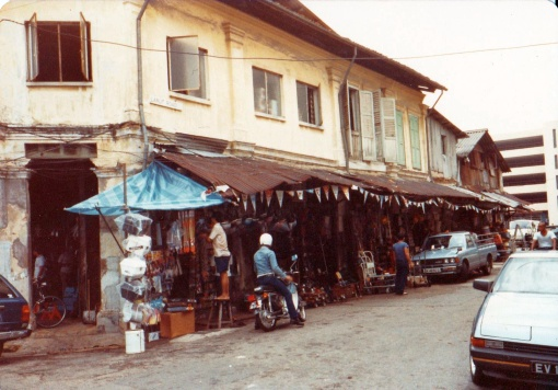 Larut Road in the 1980s (source: Mike Fong on 'On a Little Street in Singapore').