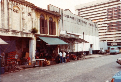 Sungei Road in the 1980s (source: Mike Fong on 'On a Little Street in Singapore').