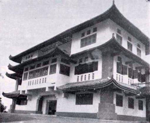 ACSS 1928