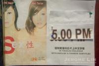 JeromeLim-6846