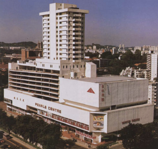 Pearls Centre 1977